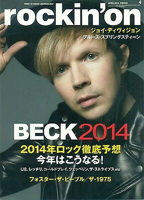 Beck - Clippings From Japanese Magazine Rockin'on April 2014