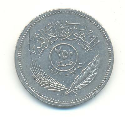 Very Nice Rare.iraq.250. Fils 1971.unc.very Low Mintage.very Collectable.w.112