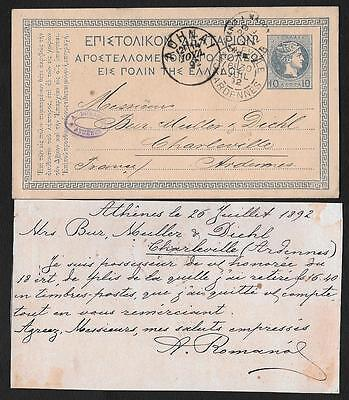 Grece Greece Ahtens 1892 Charleville Ardennes Lettre Cover Brief