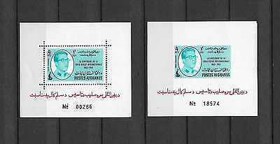 Afghanistan 662 and 662m in Mint Never Hinged Condition