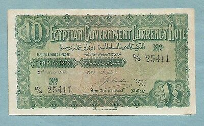 AH1335-1917 Egyptian Currency 10 Piastres.  S. # 25411 (D/8), Very Rare.