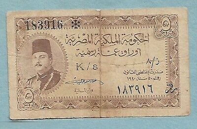 1940 Egyptian Currency 5 Piastres, Farouk.  (K/8), S. # 183916 Very Rare.
