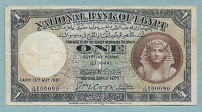 1937 Egyptian Currency 1 Pound, Signed by Cook.  (J/ 26) S. # 100090  Very Rare.