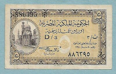 1942 Egyptian Currency 5 Piastres, Signed by Sedky.  (D/3) S. # 886395 Very Rare
