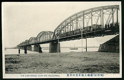 Steam Locomotive Iron Bridge of Yalu River Korea China - Vintage Japanese PC