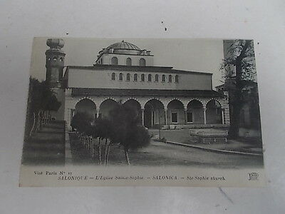 Thessaloniki Salonica Greece Saint Sophia Church Printed Postcard C1912