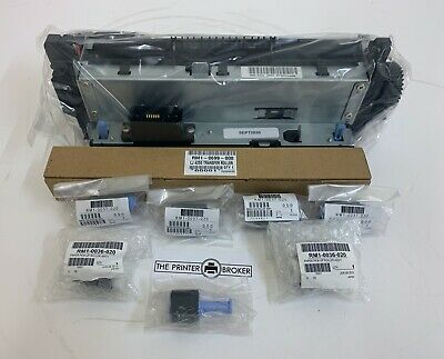F2G77A -  HP Laserjet 600 M604 / M605 / M606 Series Maintenance Kit