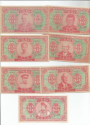 Seven  Old  Hell  Notes