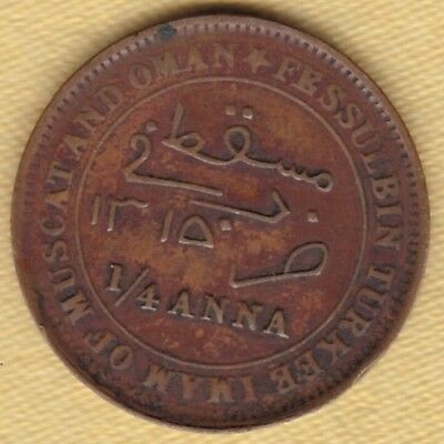 Muscat And Oman 1/4 Anna Ah1315 Copper Coin #f26