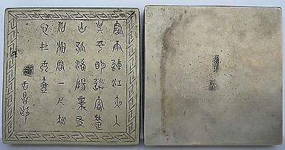 Chinese Engraved Paktong Brass Scholar Ink Box Signed By Ming Vintage Antique