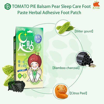 TOMATO PIE Balsam Pear Sleep Care Foot Paste Herbal Adhesive Foot Patch RS