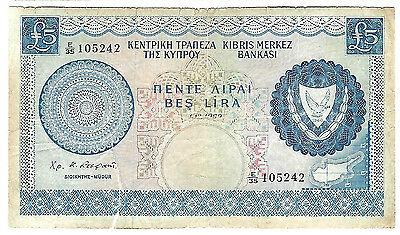 Cyprus 1969 Banknote Five Pounds Central Bank 7584