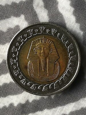 Egypt One Pound - Brass and Nickel Plated Steel Coin - Tutankhamun