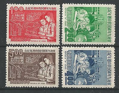 Taiwan, Republic of China 1969 MNH/OG Sc1620-1623 Education complete mint set