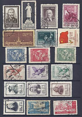 China PRC Old Mixture Stamps Used (See Scan) Lot 8