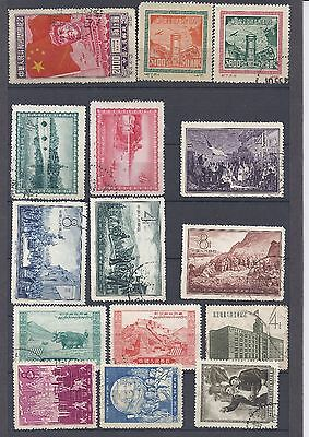 China PRC Old Mixture Stamps Used (See Scan) Lot 11