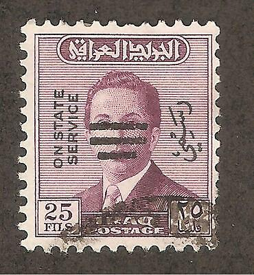 "Iraq 1955 Official Stamp Overprinted ""On State Service"" SG O 374 25f. Purple"