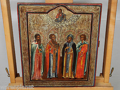 IKONE RUSSLAND ANTIK VIER HEILIGE 44x37,5cm Old antique Icon Russia four saints
