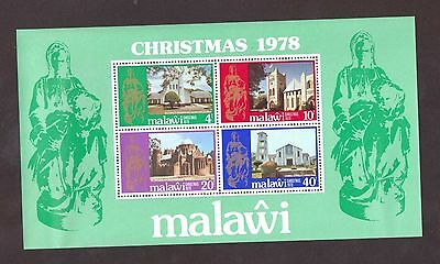 Malawi # 326a in Mint Never Hinged Condition ( 1978 Christmas Souvenir Sheet)