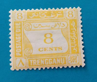 Trengganu:1937:Postage Due-8c Yellow.Stamp.Mint.Cat £55+