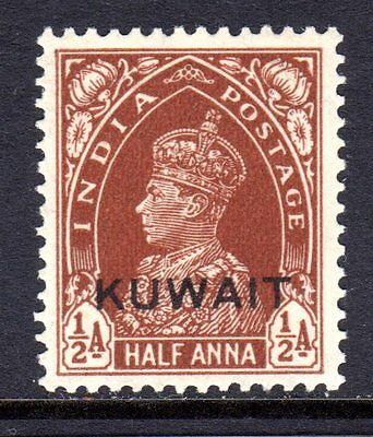 Kuwait KGV1  1939  ½a Red Brown SG36 LM/Mint