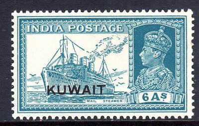 Kuwait KGV1  1939  6a Turquoise Green SG44 LM/Mint