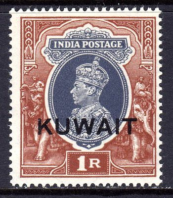 Kuwait KGV1 1939  1r Grey & Red Brown SG47 LM/Mint
