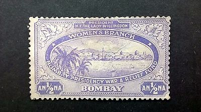 1916  India Bombay Residency War Relief Fund stamp