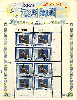 ISRAEL 1966 ISRAEL MUSEUM FULL SET Pl-Bl & Ta-Bl (STAMPS ONLY) MNH. 106-113