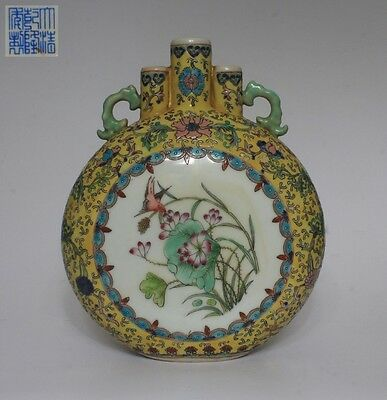 Exquisite Chinese Famille Rose Porcelain Vase Qianlong Marked (L1005)