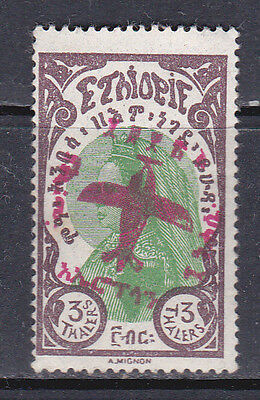 Ethiopia 1929 3t Airmail MM Cat £7.25