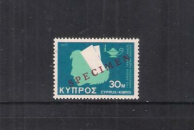 CYPRUS 1975 INTERNATIONAL NURSES DAY MEDICINE F. NIGHTINGALE Opt. SPECIMEN MNH