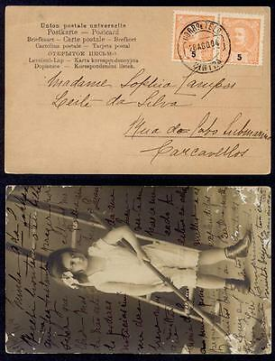 Portugal 1904 Young Girl Real Photo Pc Internal