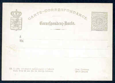 LUXEMBOURG 5 ctm Grey MINT POSTAL CARD