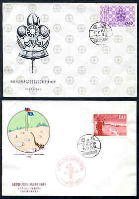 China 2 Diff Boy Scout Fdc