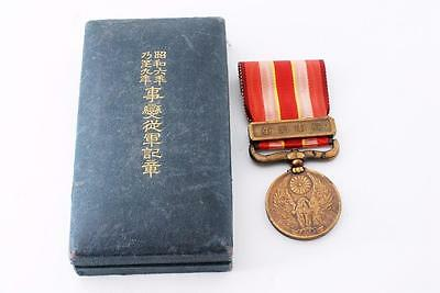 VTG MANCHURIAN INCIDENT WAR MEDAL JAPANESE ARMY NAVY China Japan Manchukuo