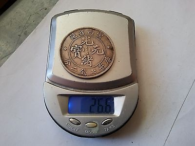 China Guanxu  Silver Coin of  Yun-Nan 7 Mace 2 Cand