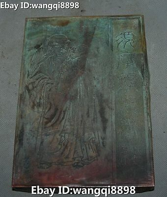 Old Chinese Bronze Damo Arhat Buddha Temple lection Book Box Confucian Classics