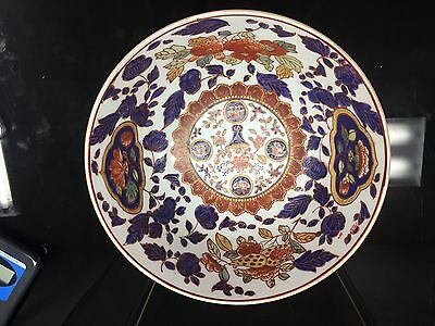 Wonderful Antiques 20th Chinese Porcelain  Bowl Flowers