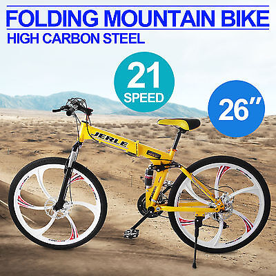 """Folding Mountain Bike MTB Bicycle 26"""" 21-Speed 6 Spokes Sports Off-road Outdoor"""