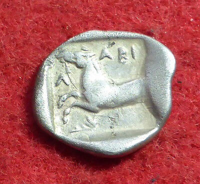 Greek Silver Coin