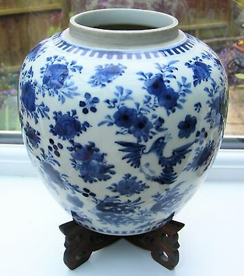 Antique Chinese Large Ginger Jar - Ch'ien Lung mark (1736-1793) -
