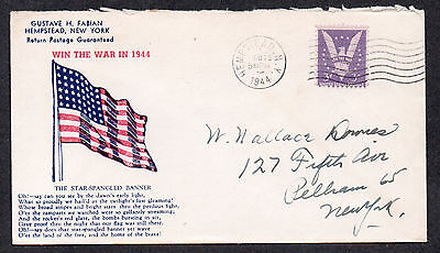 """**US WWII Patriotic Cover, Hempstead, NY 2/15/1944 """"Star Spangled Banner"""" Cachet"""