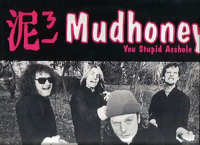 "Mudhoney / Gas Huffer - You Stupid / Knife ( 4 Track 12"" - Ex )"
