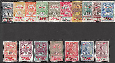 Hungary 1914 Pristine Mnh/muh Mint War Charity Opted Stamp Set