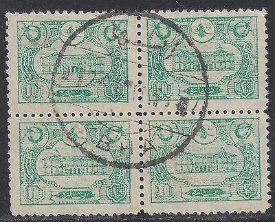 Turkey Saudi Arabia 1913 Bilingual 'ebha' Postmark Rrr C/w Fig.2