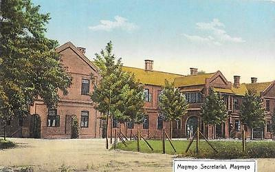 Early 1900s Burma Maymyo Secretariat Buildings Unused Postcard 471
