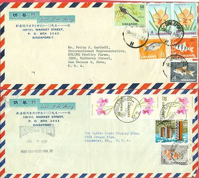 Singapore Topic FISH + FLOWER on 2 diff Commercial Cover to USA Lot#4208