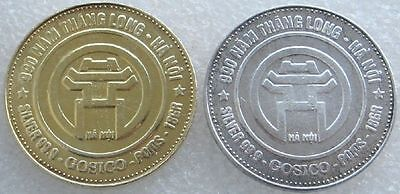 Vietnam Hanoi 990 anniversary commemorative Silver and Gold plate coins