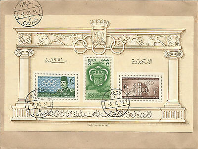 Egypt 1951 First Mediterranean Olympic Game S. Sheet on FDC First Day Cover